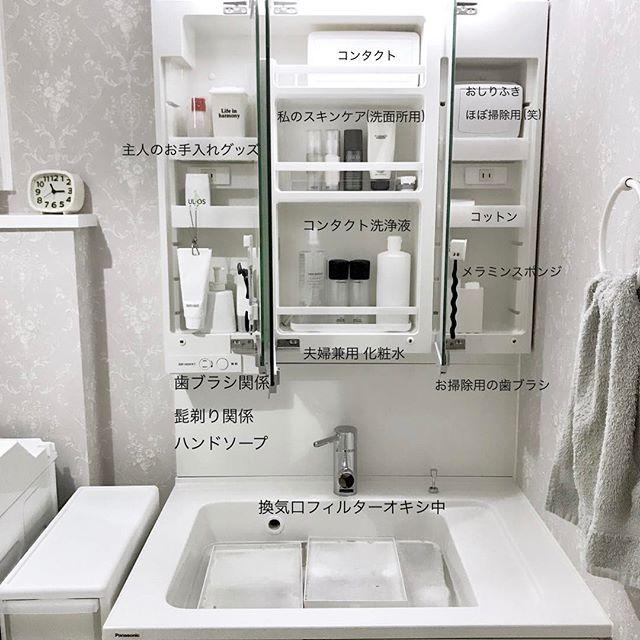 歯磨きグッズ 洗面所 吊り下げ収納3