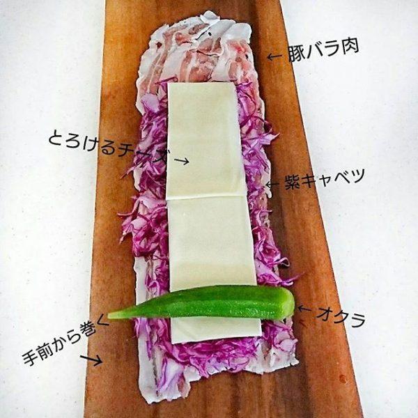 メインに♪紫キャベツとオクラの肉巻き