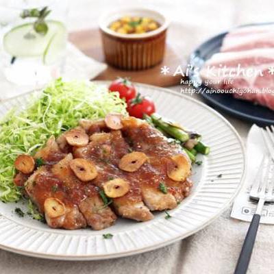 豚肉の美味しい簡単洋風レシピ9
