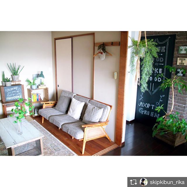 ソファーと観葉植物のあるおしゃれな和室