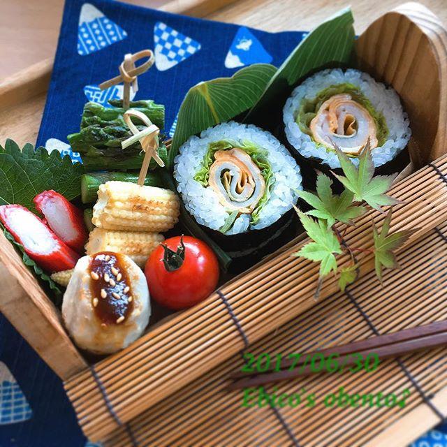 野菜をくるくる♪美味しいバラ巻き寿司レシピ