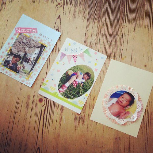 マスキングで家族写真を貼る方法
