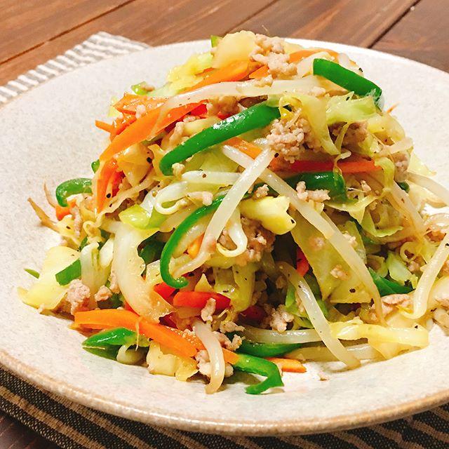 彩り野菜を加えて「野菜炒め」