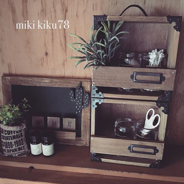 DIYメイクボックス11