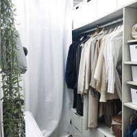簡単《目隠しアイデア》で衣装ケースの見栄えがスッキリ。おしゃれに隠す方法は?