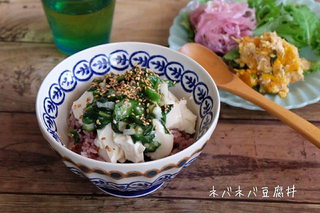 簡単さっぱりレシピ!ネバネバ豆腐丼