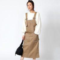 ジャンパースカートを上手に着こなす《2021春》大人のおしゃれコーデ術