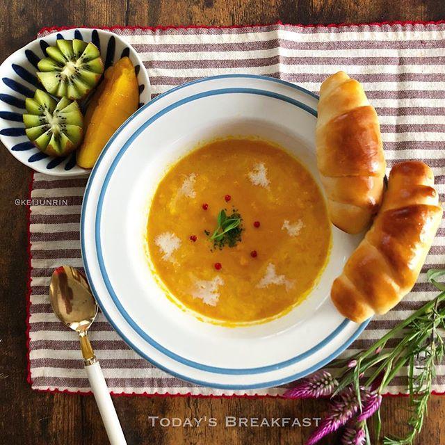 野菜の甘味を楽しむ!にんじんポタージュレシピ