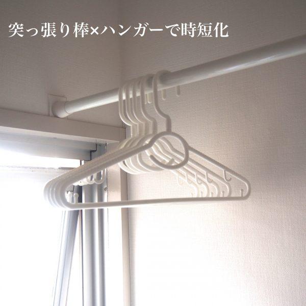押入れにも使える突っ張り棒