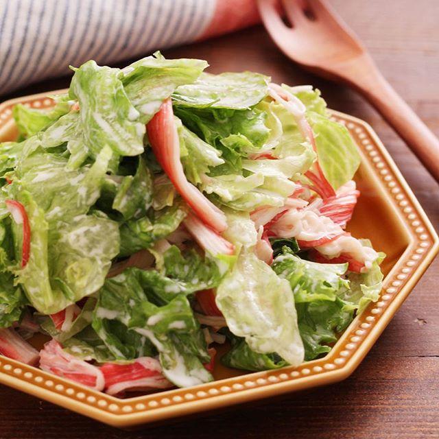 人気のレシピ!カニカマとレタスのサラダ