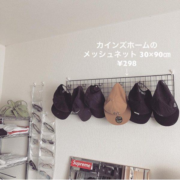 帽子の収納