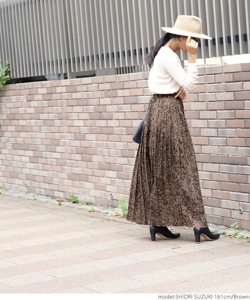 レオパード柄ロング丈プリーツスカート