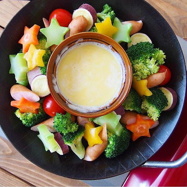 野菜もパクパク♪チーズフォンデュレシピ
