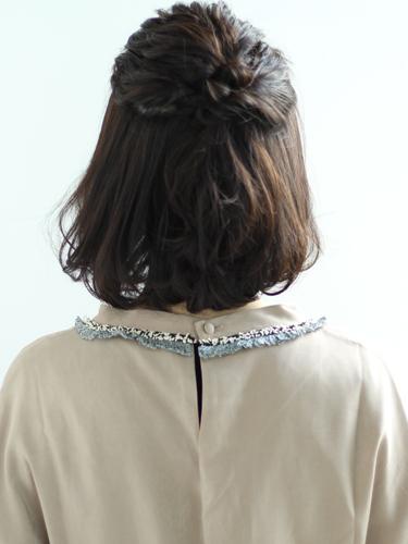 華やかで簡単にできるボブの髪型