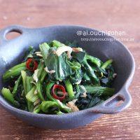ほうれん草の中華風レシピ特集!子供のお箸も進む絶品料理を大公開!