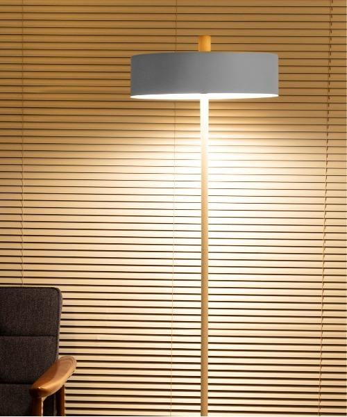 ブリッド オリカ フロアランプ 照明