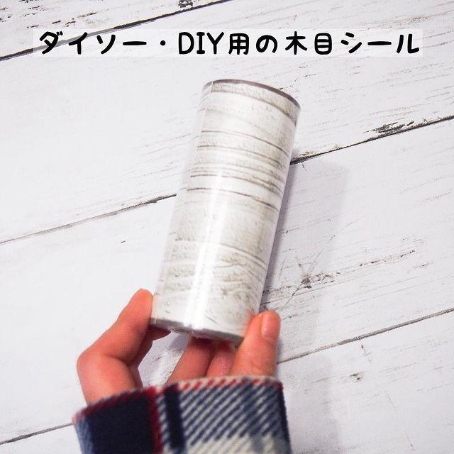 木目シールの簡単なデコレーション