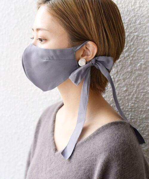 【WEB限定】troisiemechaco:サテンカラーバリエーションマスク◇