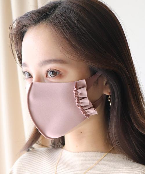 【日本製】洗って繰り返し使える立体型フリルマスク 抗菌・吸水速乾ウォッシャブルマスク