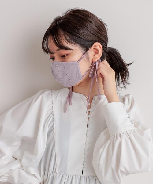 妄想マスク(ポーチセット)