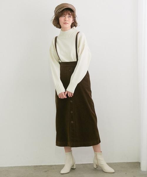 サス付きコーデュロイ調スカート