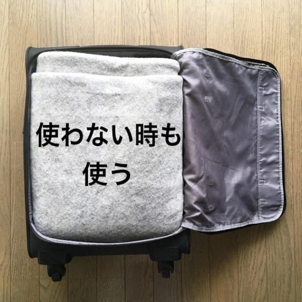 掛け布団をスーツケースに隠す収納方法
