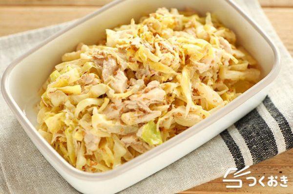 簡単レシピ!キャベツと鶏肉のゴマサラダ