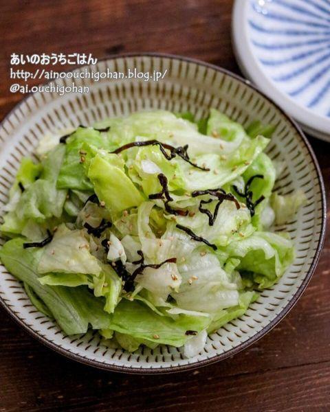 簡単なおつまみレシピ!塩昆布レタス