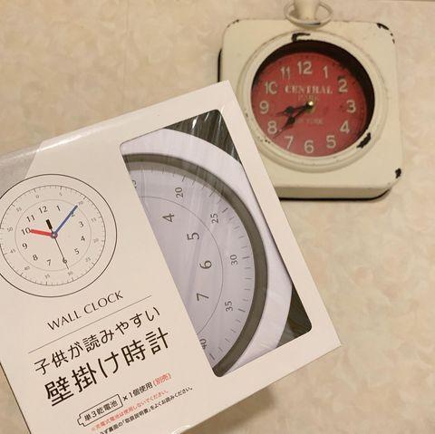 子供が読みやすい壁掛け時計
