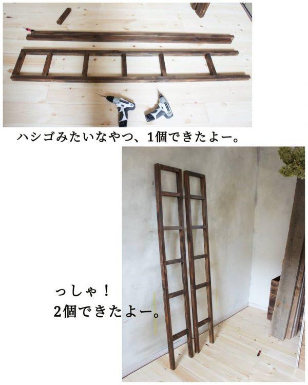 オープン収納棚DIY5