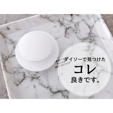 (4)目隠し洗面ゴミガード