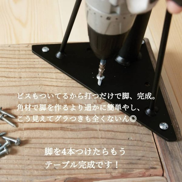 作業台DIY8