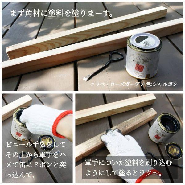 作業台DIY3