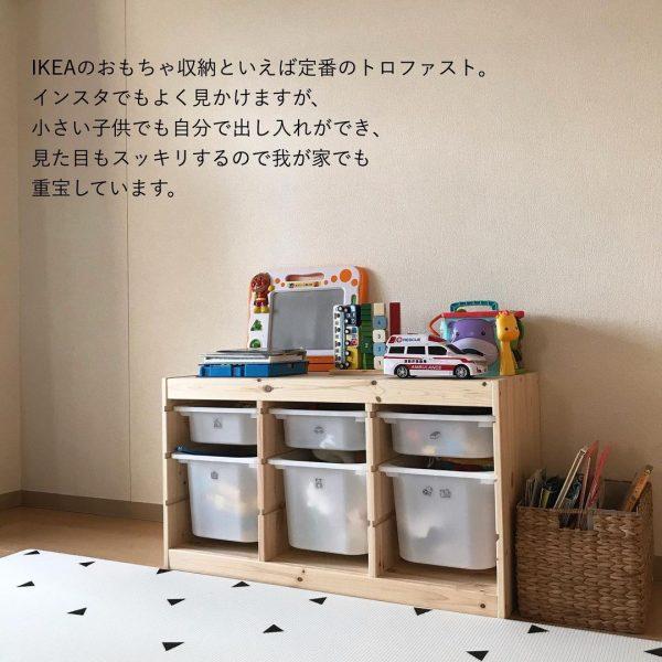 IKEA×キャンドゥで1歳児がお片付け上手に2