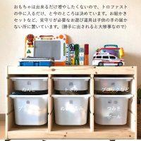 1歳児がお片付け上手に!IKEA×キャンドゥで作るおもちゃ収納