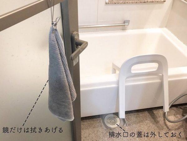 タオルをかけて片付ける見せる収納
