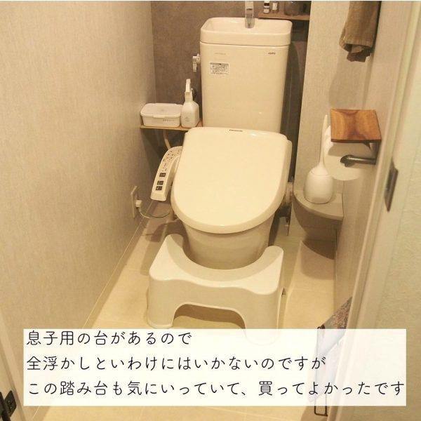 トイレの浮かし収納9
