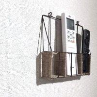 【セリア】で簡単DIY!壁掛けリモコンラックを作ろう