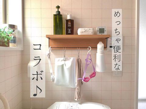 「壁に付けられる家具」をリメイク!