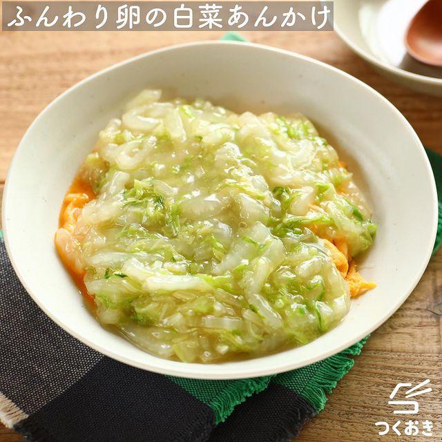 簡単ふんわり卵の白菜あんかけ