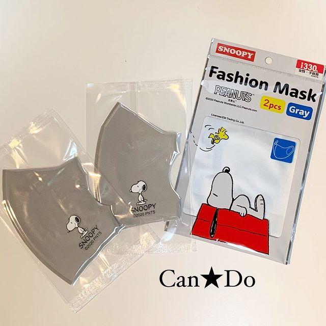 【キャンドゥ】ファッションマスク