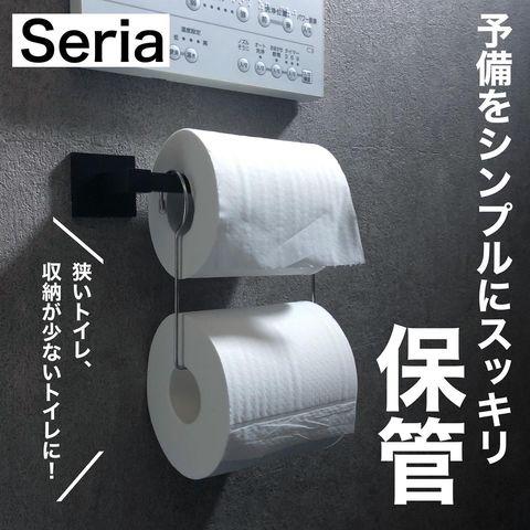 (5)トイレットペーパーストッカー