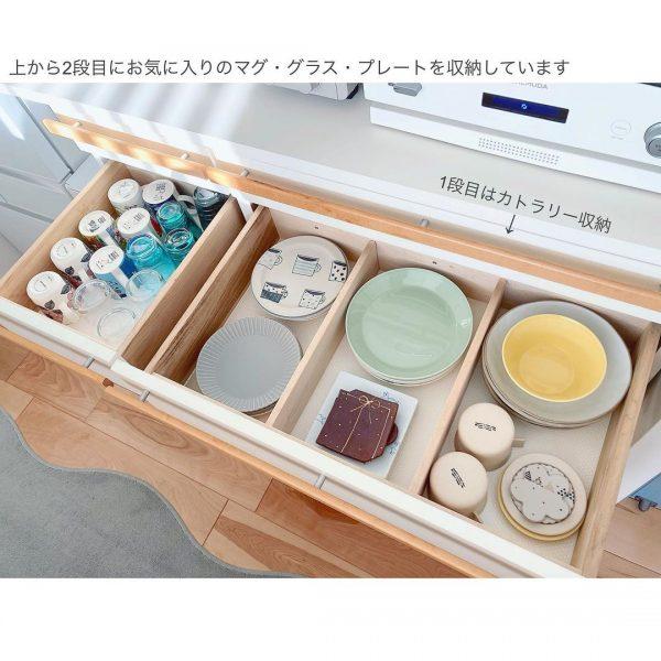 食器の整理・収納方法2
