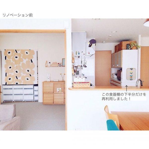 食器の整理・収納方法5