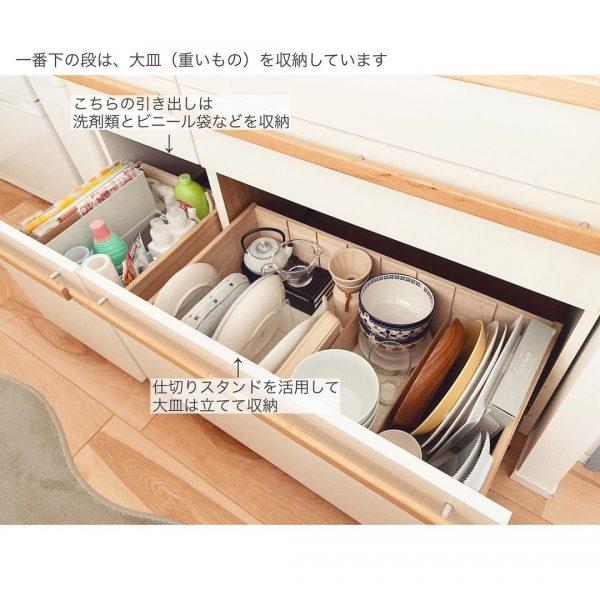 食器の整理・収納方法4