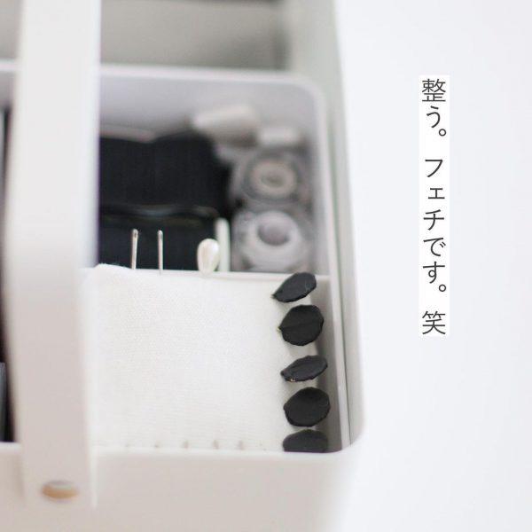 裁縫道具収納5