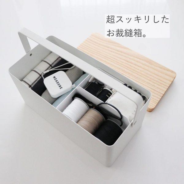 裁縫道具収納