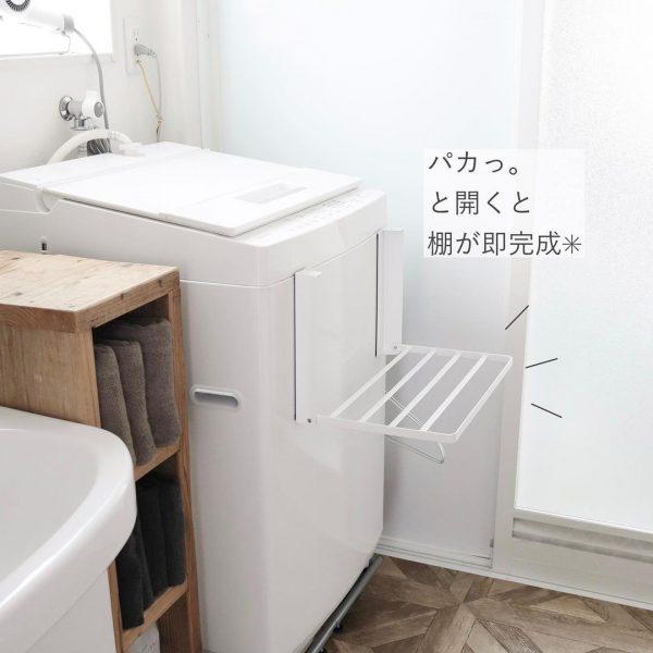 <tower>洗濯機横マグネット折り畳み棚3