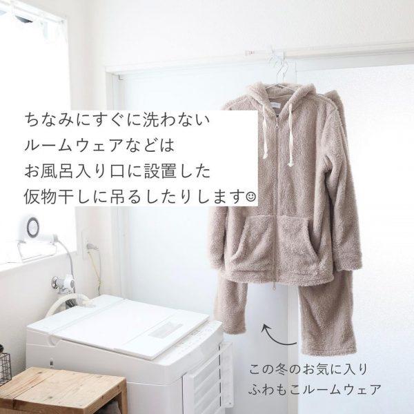 <tower>洗濯機横マグネット折り畳み棚5