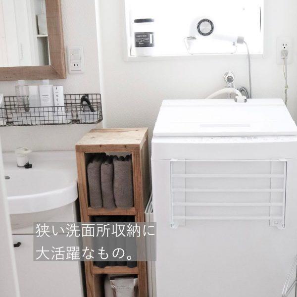 <tower>洗濯機横マグネット折り畳み棚